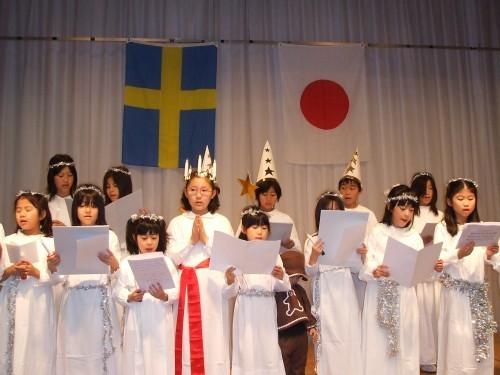 Lucia Kobe Japan